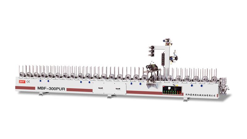 MBF-300PUR型材覆膜机