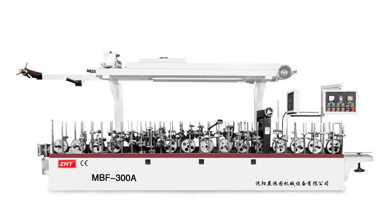 MBF-300A标准型型材覆膜机
