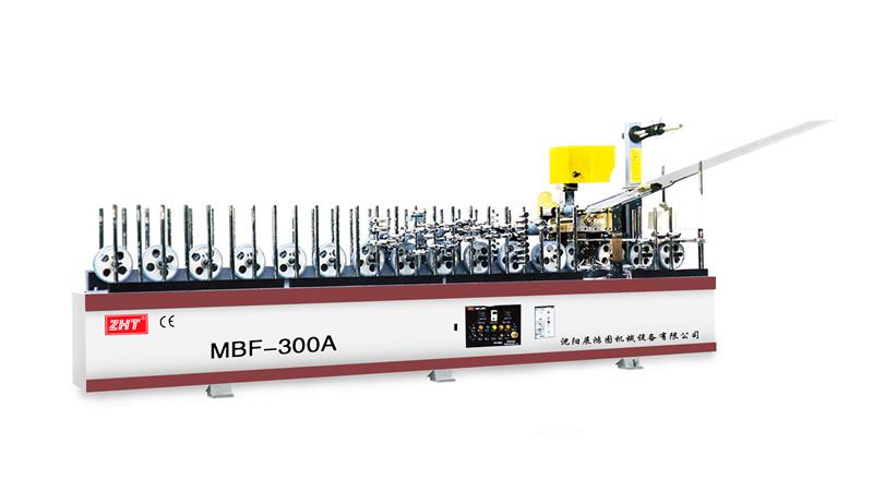 MBF-300A热胶实木单板包覆机