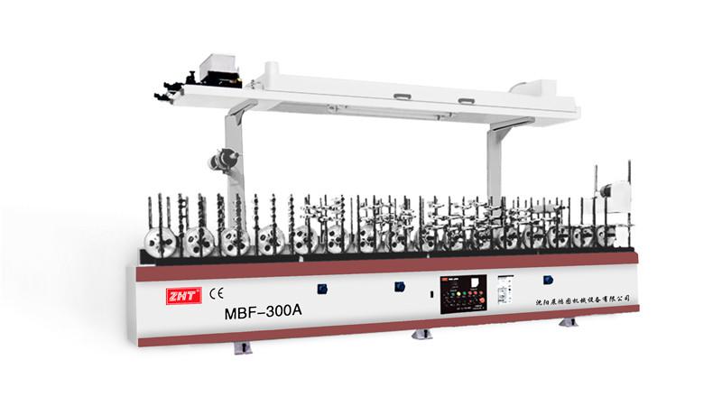 MBF300A曲面包覆机(刮胶)