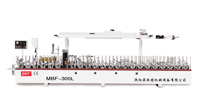 MBF-300L铝合金移门型材包覆机